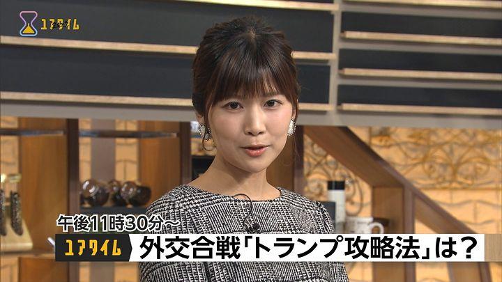 takeuchi20161110_05.jpg