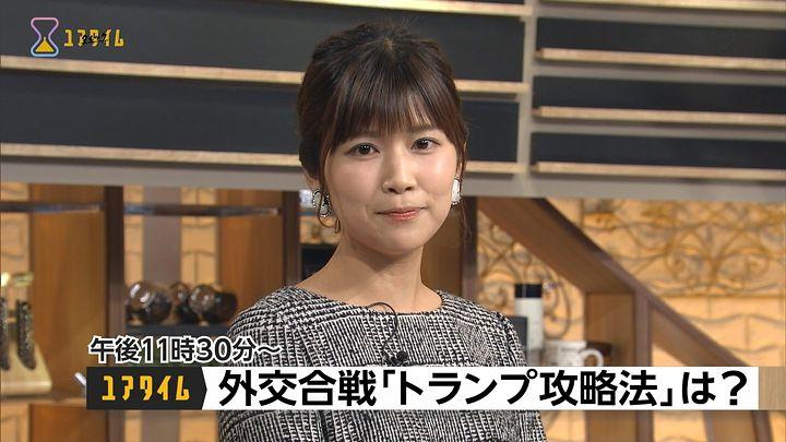 takeuchi20161110_06.jpg