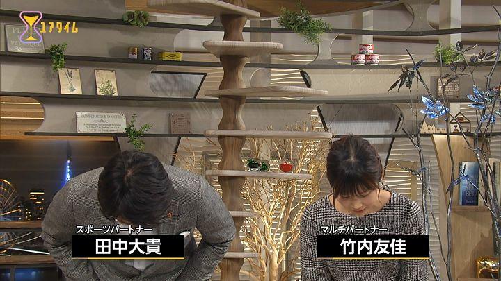 takeuchi20161110_08.jpg