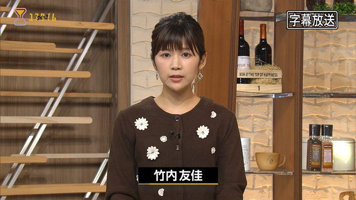takeuchi20161111_02.jpg