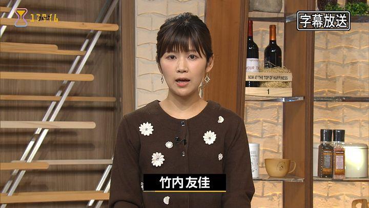 takeuchi20161111_03.jpg