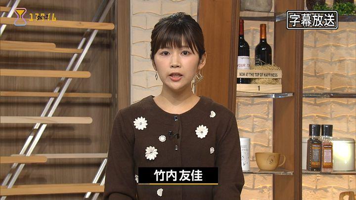 takeuchi20161111_04.jpg