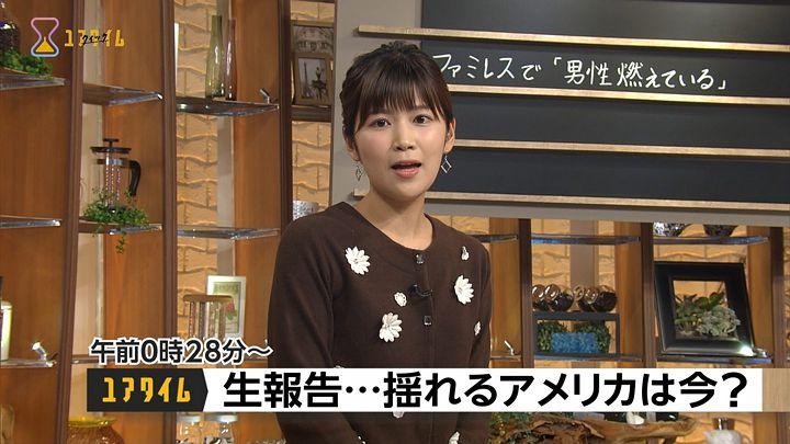takeuchi20161111_06.jpg