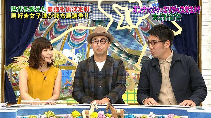 takeuchi20161112_04.jpg