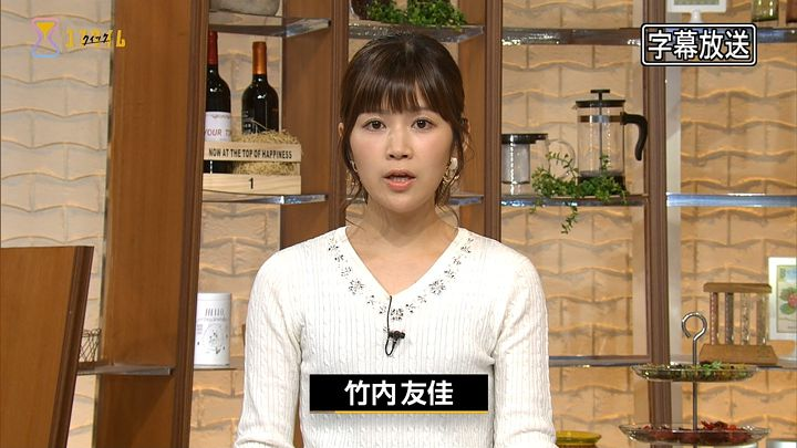 takeuchi20161114_02.jpg