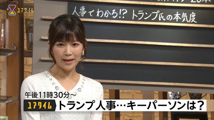 takeuchi20161114_04.jpg