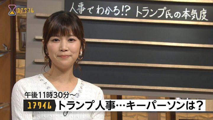 takeuchi20161114_05.jpg