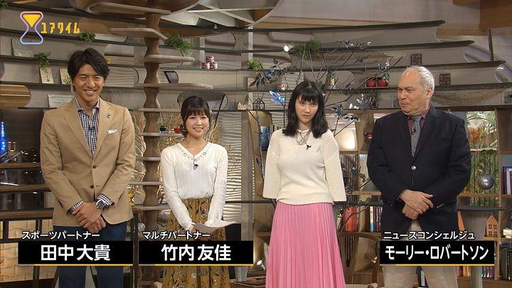 takeuchi20161114_07.jpg