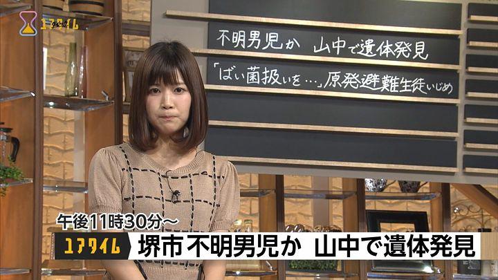 takeuchi20161115_06.jpg