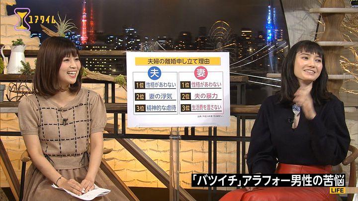 takeuchi20161115_10.jpg