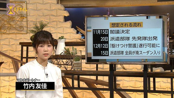 takeuchi20161116_08.jpg