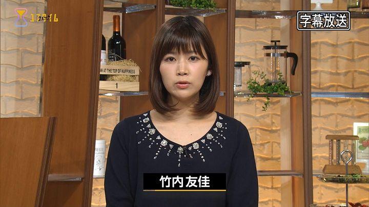 takeuchi20161117_01.jpg