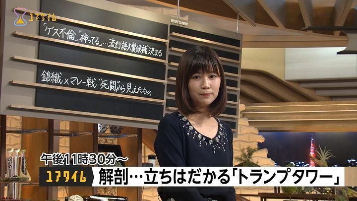 takeuchi20161117_05.jpg