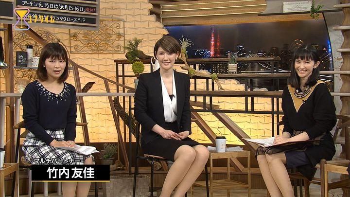 takeuchi20161117_06.jpg