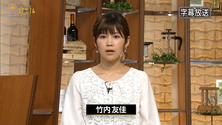 takeuchi20161118_02.jpg