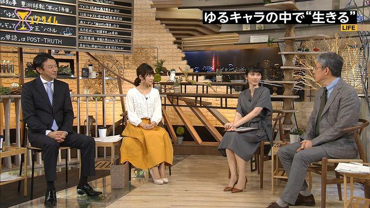 takeuchi20161118_09.jpg