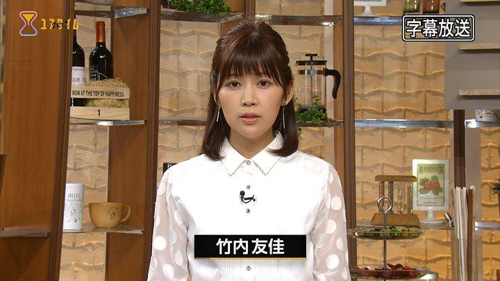 takeuchi20161121_02.jpg