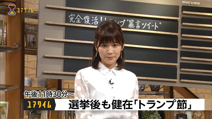takeuchi20161121_04.jpg