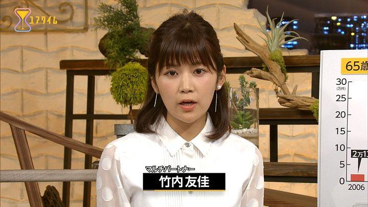 takeuchi20161121_06.jpg