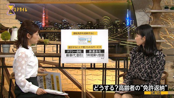 takeuchi20161121_12.jpg