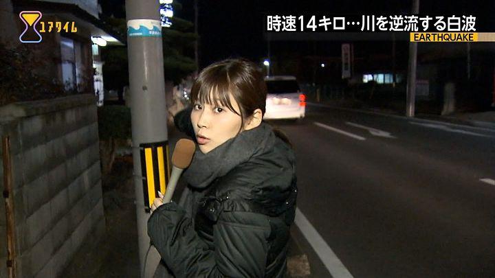 takeuchi20161122_04.jpg