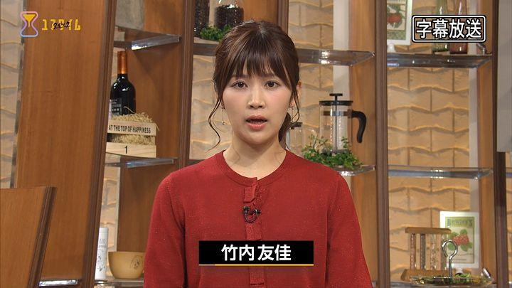 takeuchi20161124_02.jpg