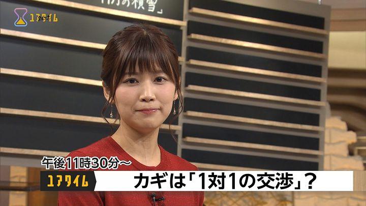 takeuchi20161124_04.jpg