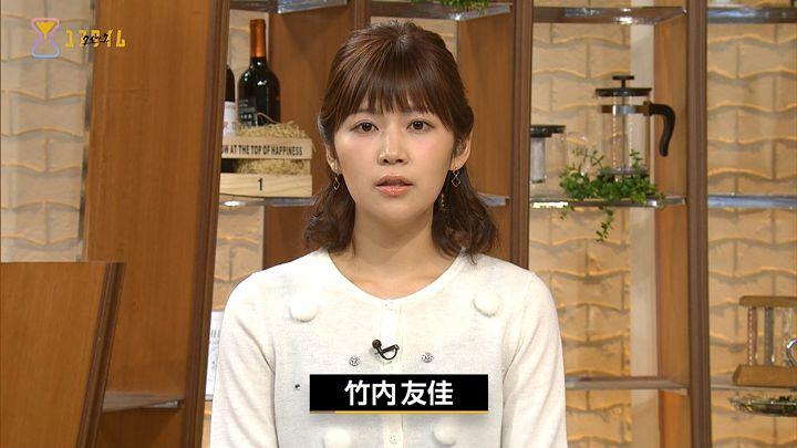 takeuchi20161125_02.jpg