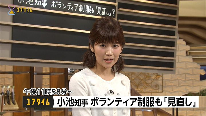 takeuchi20161125_05.jpg