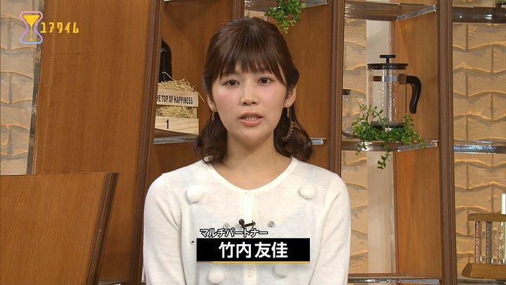 takeuchi20161125_07.jpg