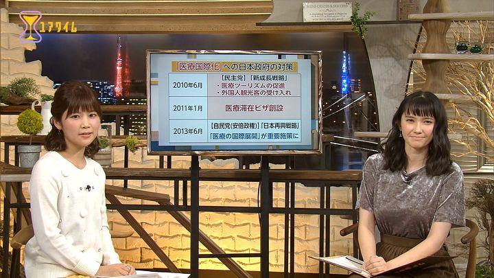 takeuchi20161125_12.jpg