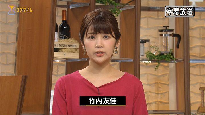 takeuchi20161128_02.jpg