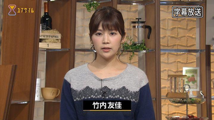 takeuchi20161129_02.jpg