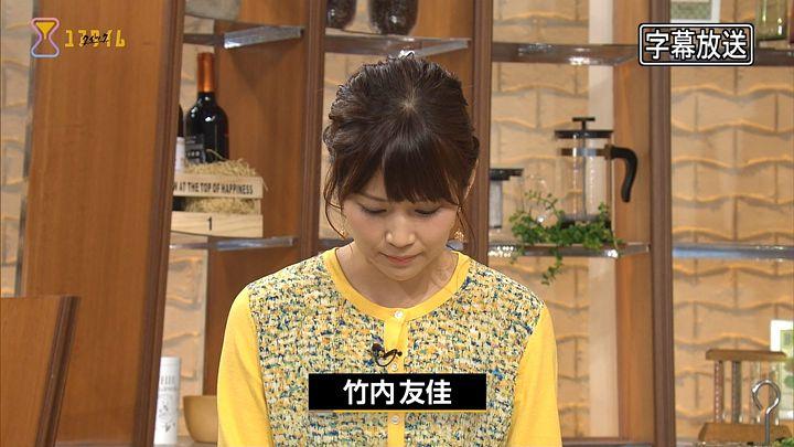 takeuchi20161130_02.jpg
