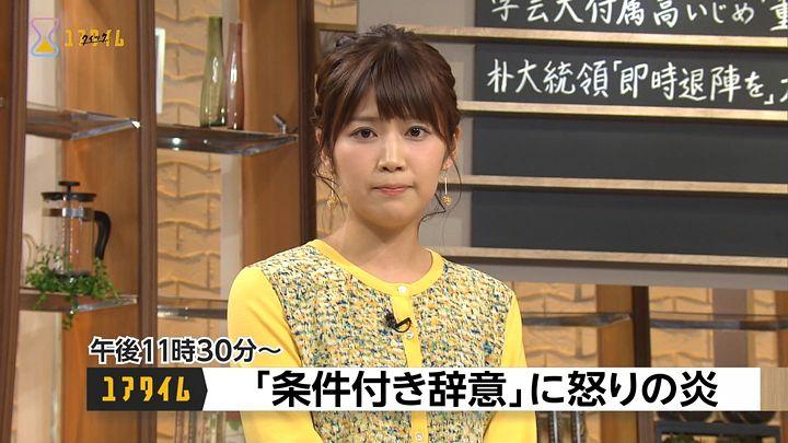 takeuchi20161130_05.jpg