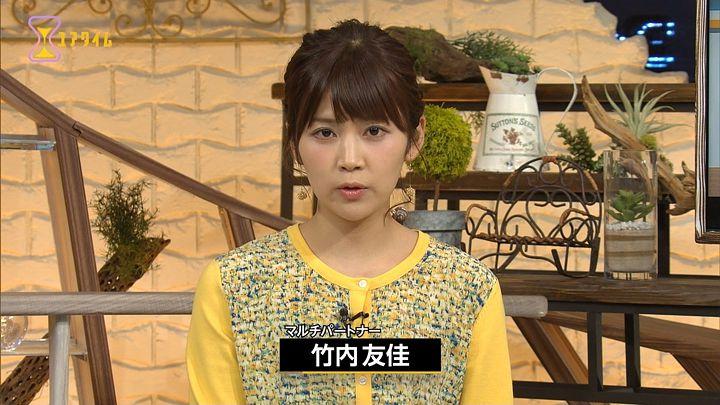 takeuchi20161130_07.jpg