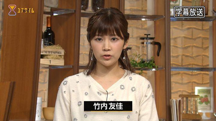 takeuchi20161201_02.jpg