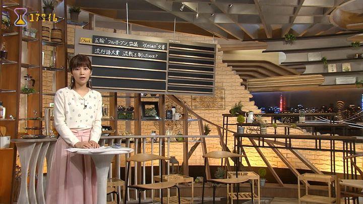takeuchi20161201_03.jpg