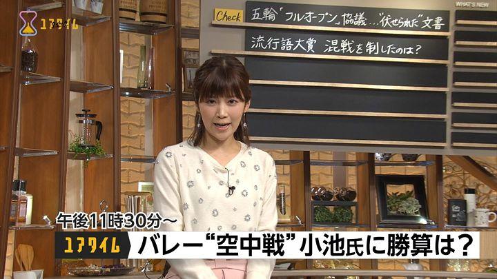takeuchi20161201_04.jpg