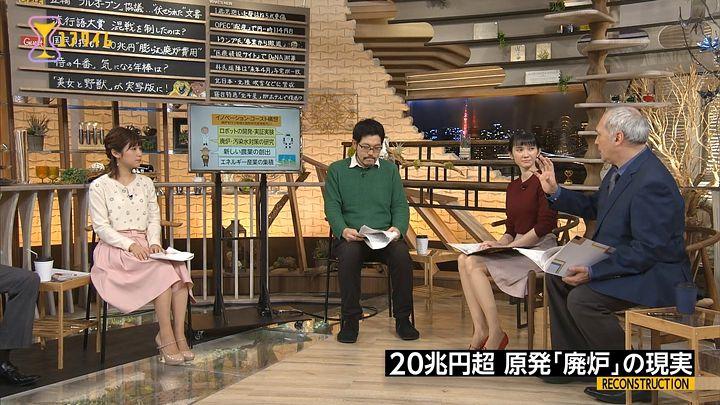 takeuchi20161201_07.jpg
