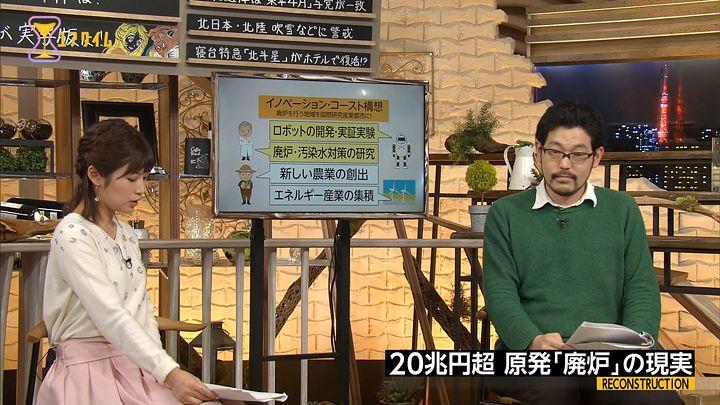 takeuchi20161201_09.jpg