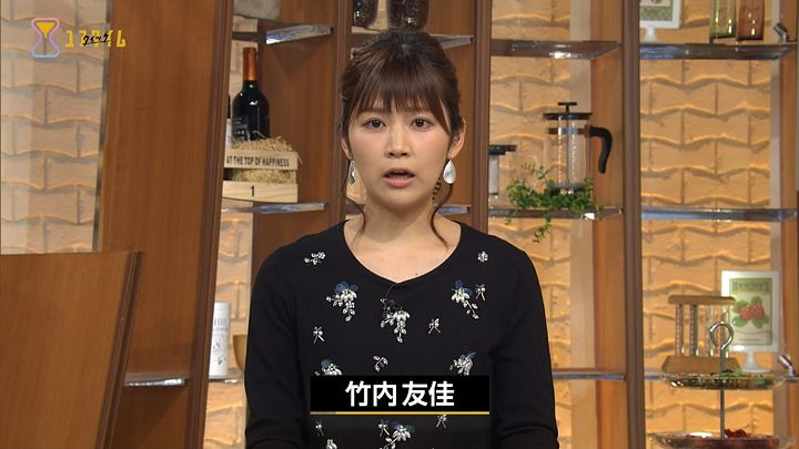 takeuchi20170106_03.jpg