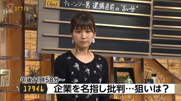 takeuchi20170106_04.jpg
