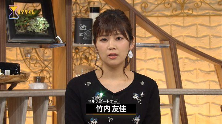 takeuchi20170106_06.jpg