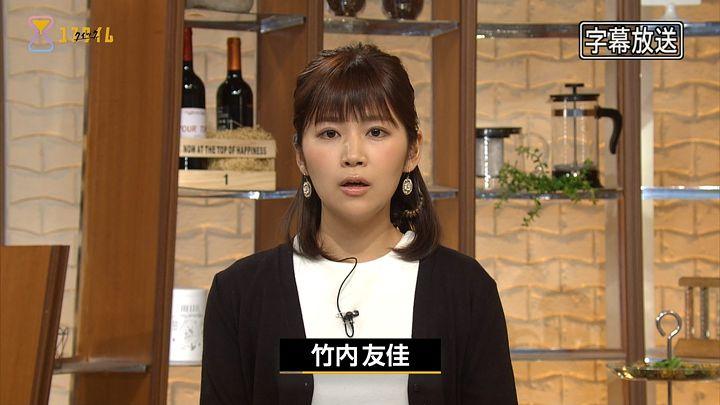 takeuchi20170110_02.jpg