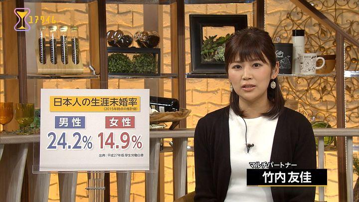 takeuchi20170110_06.jpg