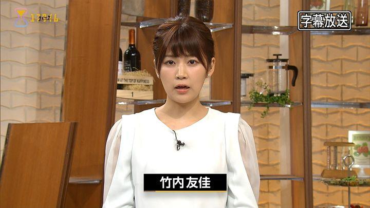 takeuchi20170113_01.jpg