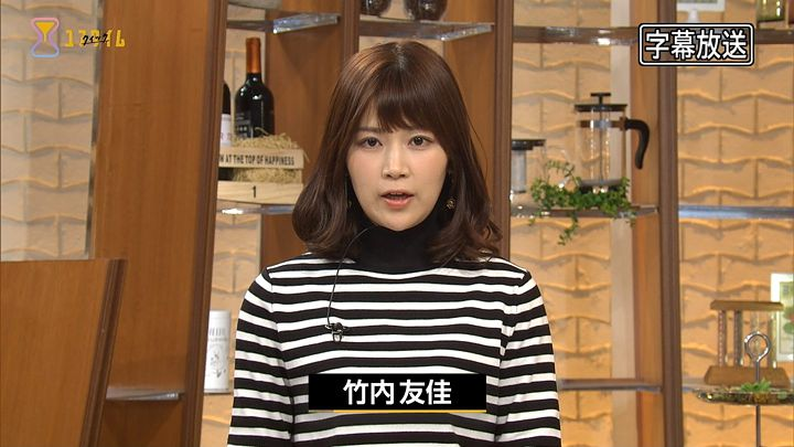 takeuchi20170119_01.jpg