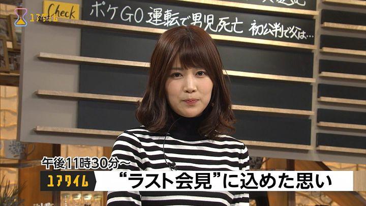 takeuchi20170119_05.jpg