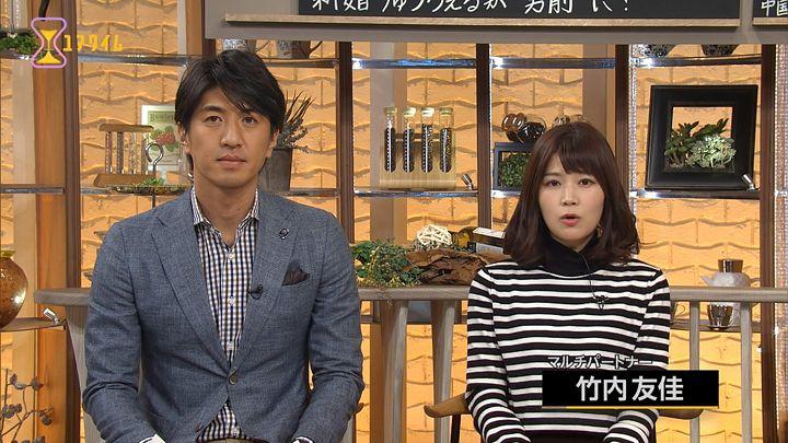 takeuchi20170119_07.jpg